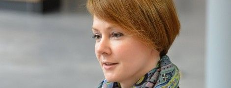 Зеркаль пояснила свой отказ от должности в АП Зеленского