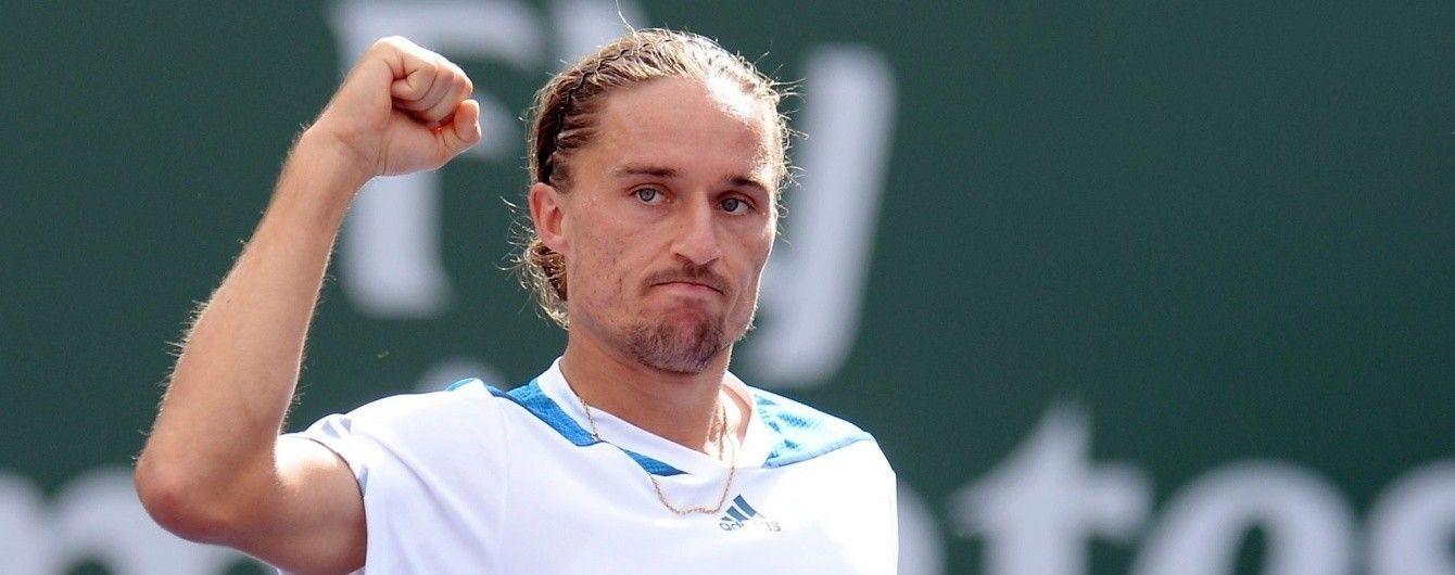 Українець Долгополов переміг найкращого тенісиста Росії на шляху у півфінал Бастаді