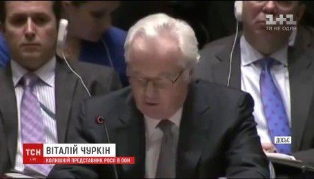 В РФ заявили, что не получали от Януковича письма с просьбой ввести войска в Украину