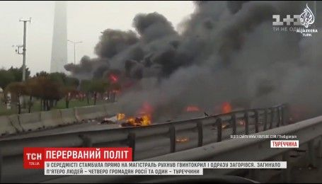 В центре Стамбула упал вертолет
