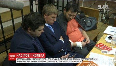 Специализированная антикоррупционная прокуратура обжаловала размер залога для Насирова