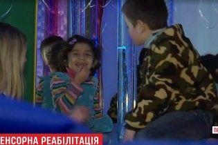Украинские психологи собственноручно собрали сенсорную комнату для проблемных детей
