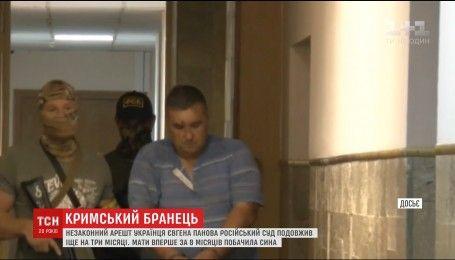 Симферопольский суд в очередной раз продлил арест украинцу, которого похитила российская ФСБ
