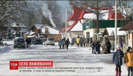 Количество населенных пунктов в Украине будет уменьшаться