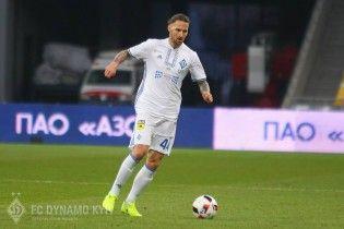 """Війни між Україною і Росією в футболі не відчувається - легіонер """"Динамо"""""""