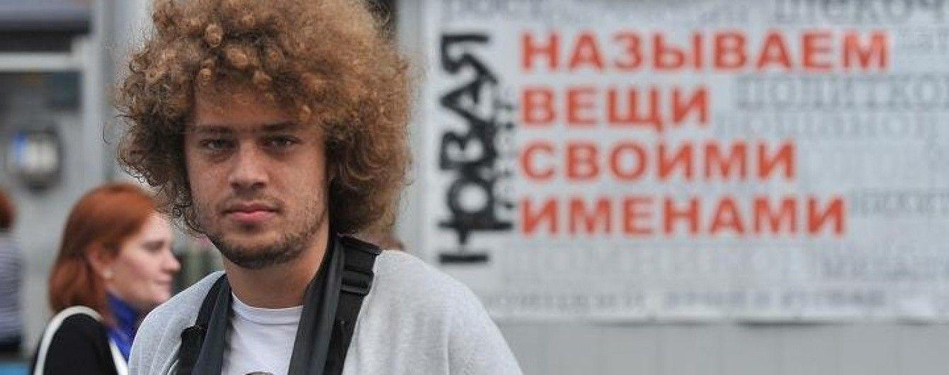 Російський блогер Варламов написав, що з'явився в Одесі, незважаючи на заборону в'їзду до України