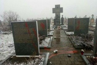 """На Львівщині вандали закидали фарбою могили поляків та зробили напис """"Смерть ляхам!"""""""