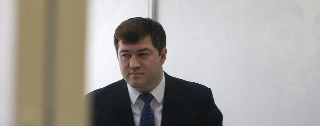 ВАКС розпочав розглядати справу проти Насірова