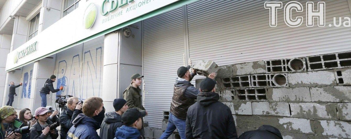 Порошенко ввів санкції проти російських банків