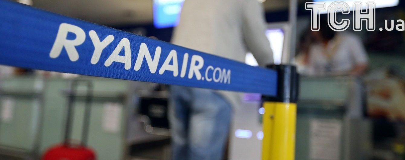 Ryanair в Україні  як дешево купити авіаквитки в найбільшого лоукостера  Європи 2b7c94f9015eb