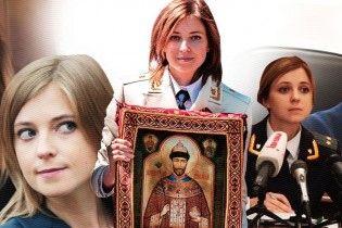 """""""Мурка"""", мироточение бюста и икона Николая II. Как """"няш-мяш"""" Поклонская стала человеком-мемом"""