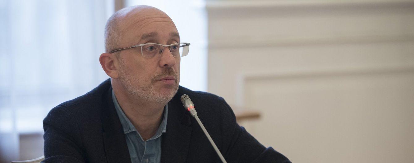 Зеленский нашел замену Бессмертному в ТКГ в Минске