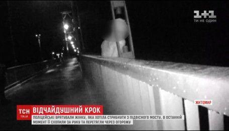 Полицейские Житомира помешали женщине совершить самоубийство