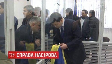 Апеляційни суд Києва відхилив апеляцію захисників Романа Насірова