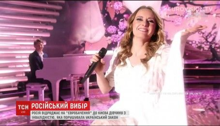 СБУ решит, пускать ли на территорию Украины конкурсантку Евровидение от России