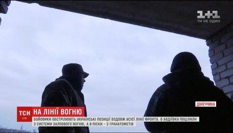 """""""Они его просят, они его и нарушают"""": военные в Песках рассказали режим тишины"""