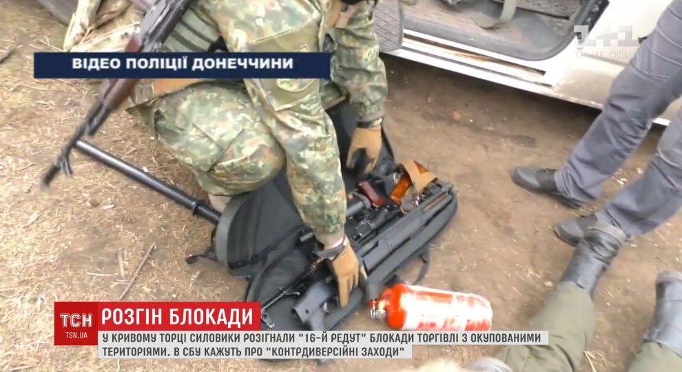Вони ховають справи мародерів, ми поховаємо цю владу, - Білецький на акції в Києві - Цензор.НЕТ 9102