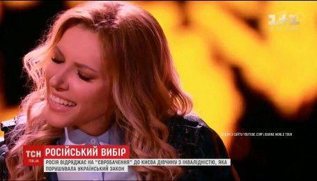 Конкурсантку Євробачення від Росії можуть не впустити на територію України