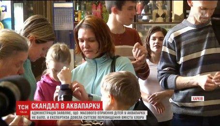 В Харькове аквапарк закроют на дезинфекцию из-за массового отравления посетителей