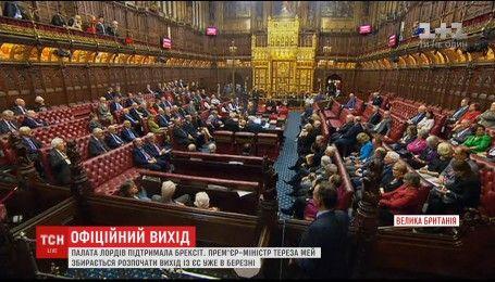 Велика Британія розпочинає формальну процедуру виходу з ЄС