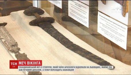 Меч вікінга, який вилучили у чорних археологів рік тому, віддали на реставрацію