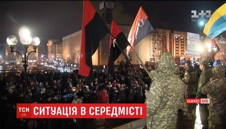 В центре Киева протестуют сторонники торговой блокады