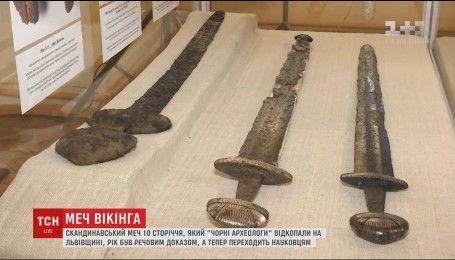 Скандинавский меч, стоимостью в 17 тысяч евро, выставят в украинском музее