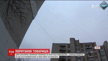 """На Львівщині 2 дівчат врятували від самогубства товариша, який брав участь у смертельній грі """"Синій кит"""""""