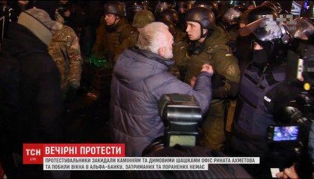 В столице сторонники блокады устроили схватки с полицией и разбили российский банк