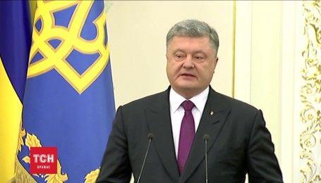 Порошенко розкритикував Садового та заявив про припинення торгівлі з ОРДЛО
