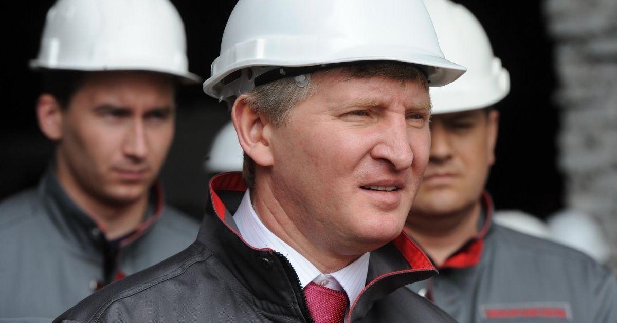 Суд в Нидерландах не разрешил разморозить 820 млн долларов компании Ахметова