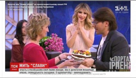 Жители Ирпеня возмущены участием в российском шоу мамы Лободы