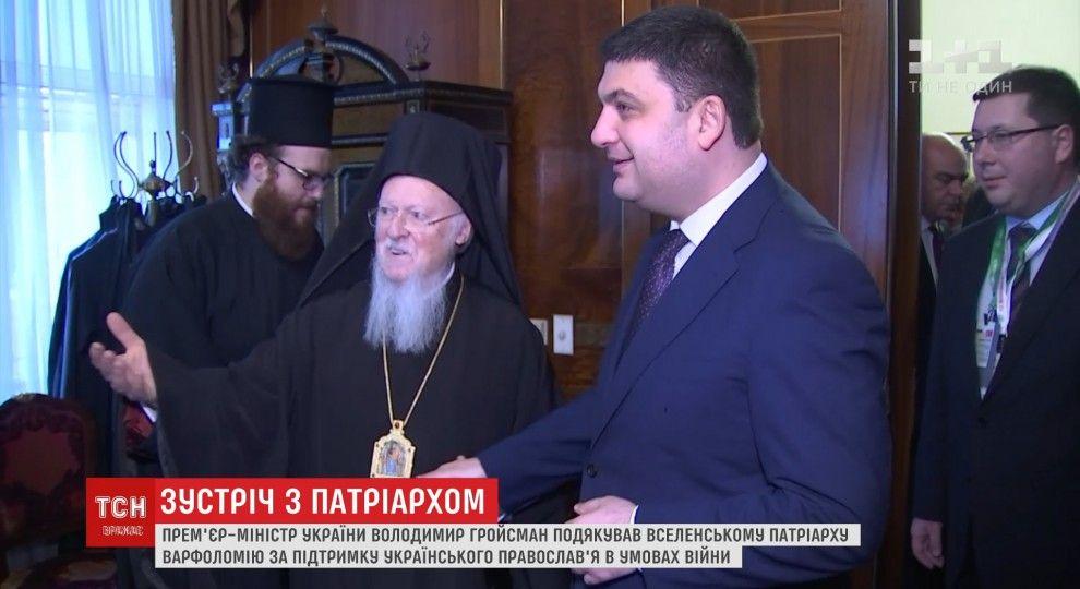 Еще три прихода в Винницкой области объявили о переходе из УПЦ МП в ПЦУ - Цензор.НЕТ 6136