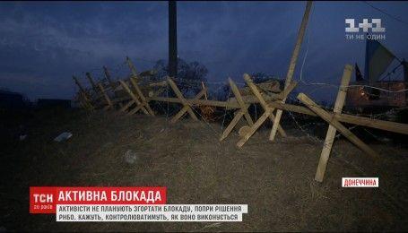 Активисты не планируют сворачивать блокаду вопреки решению СНБО