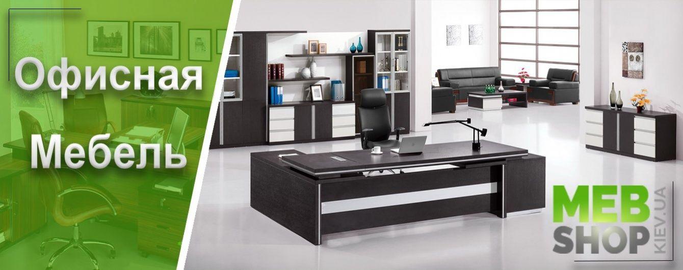 Тренди в дизайні офісного приміщення - Вікно - TCH.ua 92226a6fb8093