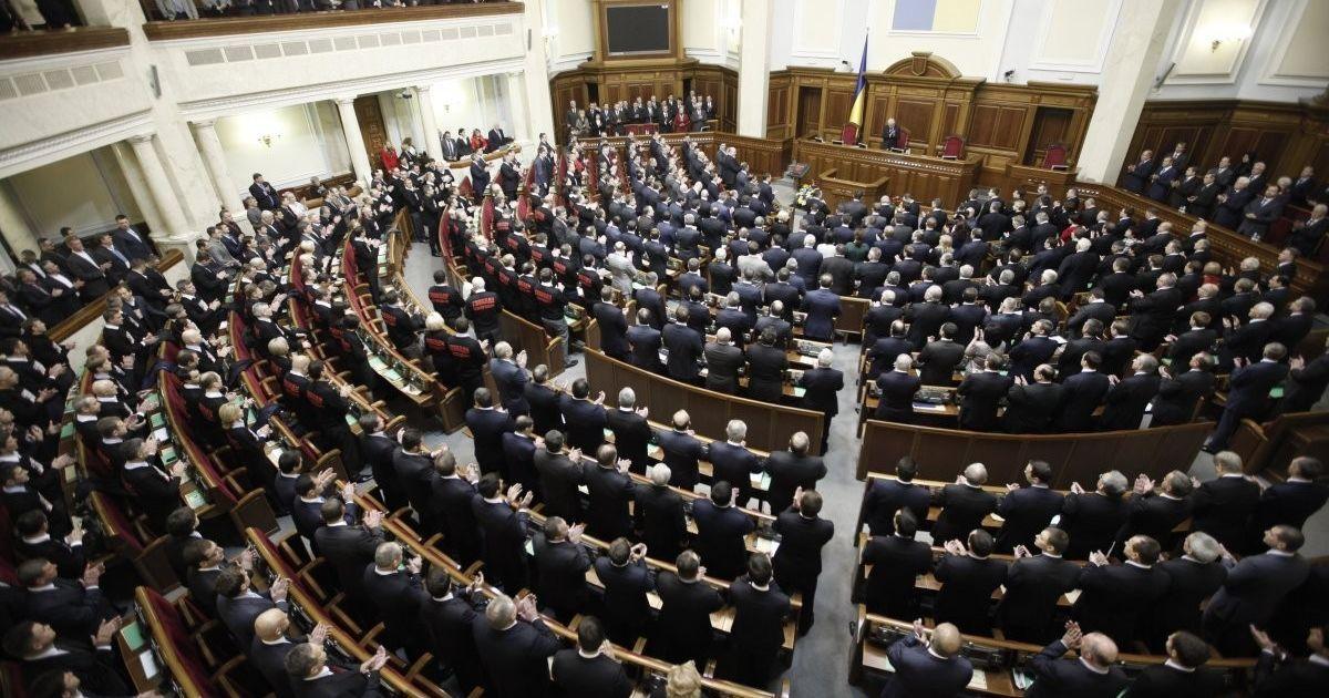 Більше грошей: українські нардепи хочуть підвищення зарплати