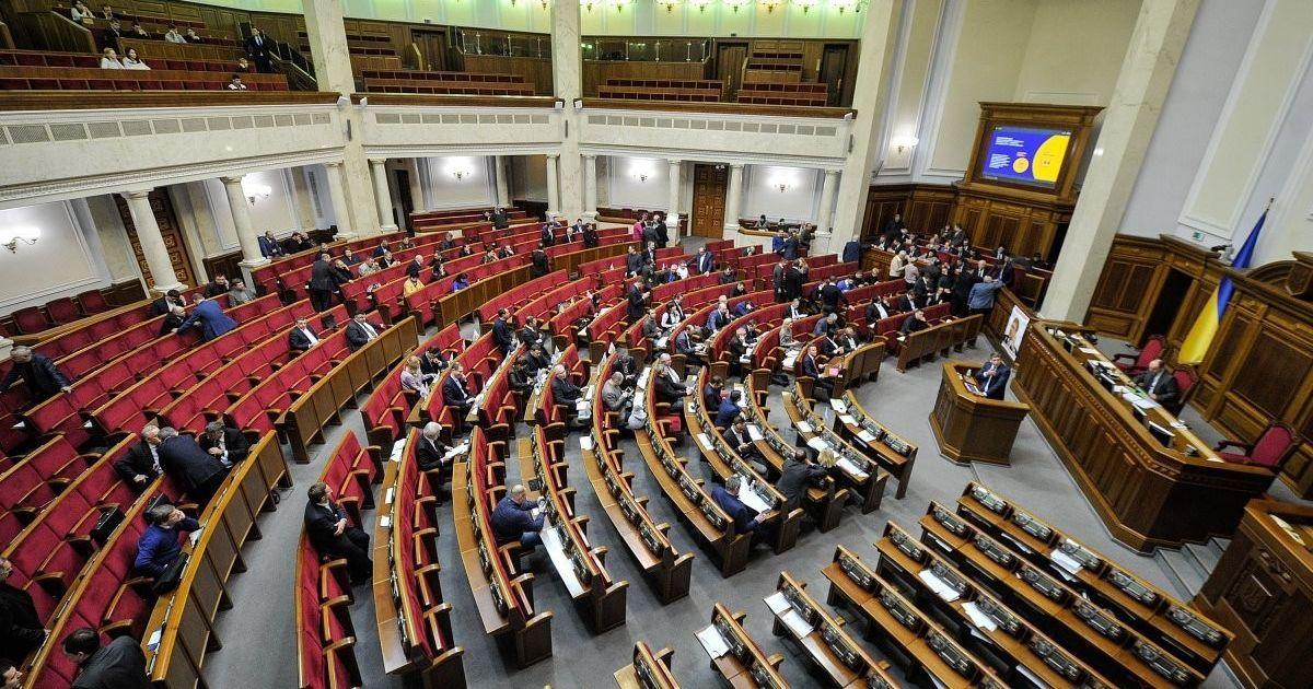 У Раді назвали шантажем реакцію Угорщини на український закон про освіту і попередили про дзеркальну відповідь