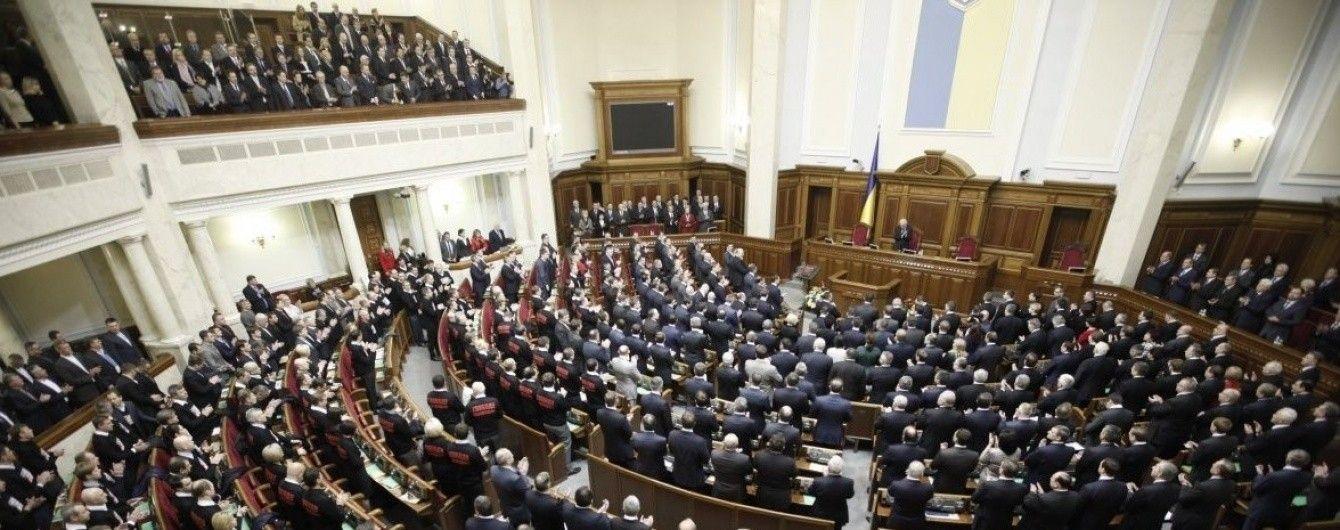 Овації депутатам від акторів: гості Ради зустріли мовні квоти на телебачення гучними оплесками