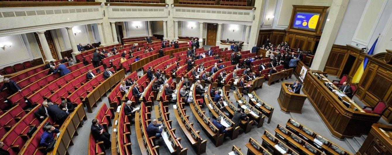 ВР проголосувала за зміни до держбюджету
