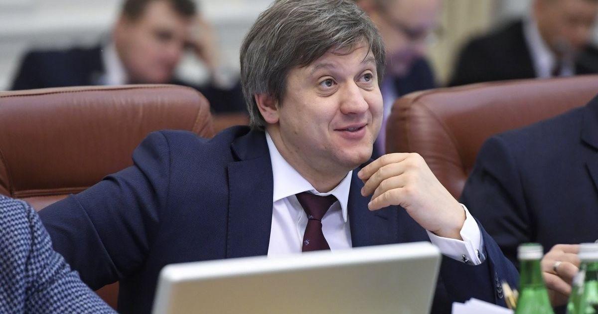 У проекті Держбюджету-2018 закладено курс 29,3 грн за долар – Данилюк