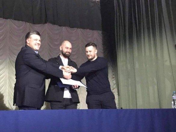 Тягнибок, Білецький і Тарасенко