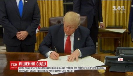 Федеральный судья заблокировал новый миграционный приказ Дональда Трампа