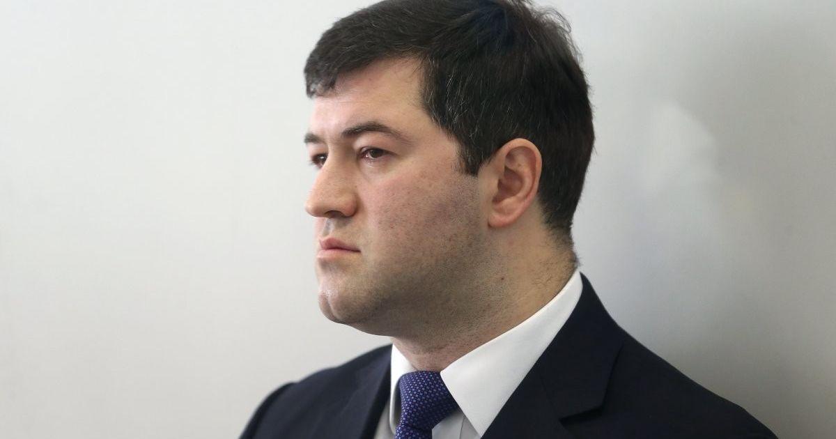У НАБУ підтвердили, що відмовили Насірову у виїзді на лікування до США