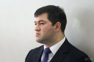 """""""Кабинет силой не захватывал"""": в ГФС прокомментировали возвращение Насирова на работу"""