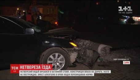 Сумський високопосадовець у нетверезому стані повалив бетонний стовп