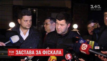За Романа Насірова внесли 100 мільйонів гривень застави