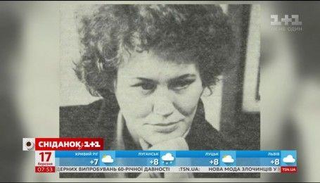 Зіркова історія незламної і незалежної Ліни Костенко