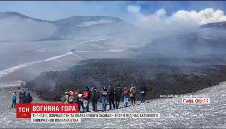 Неожиданная атака вулкана Этна всколыхнула мир