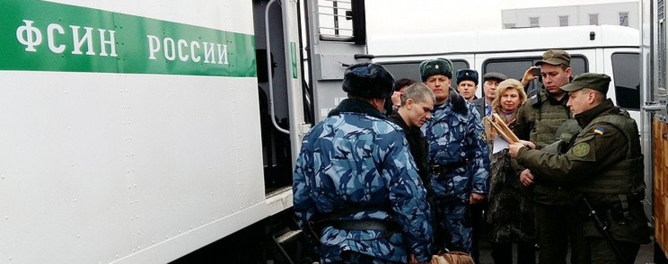 Россия передала Украине 12 осужденных из оккупированного Крыма