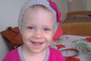Термінова трансплантація кісткового мозку може врятувати життя Полінки